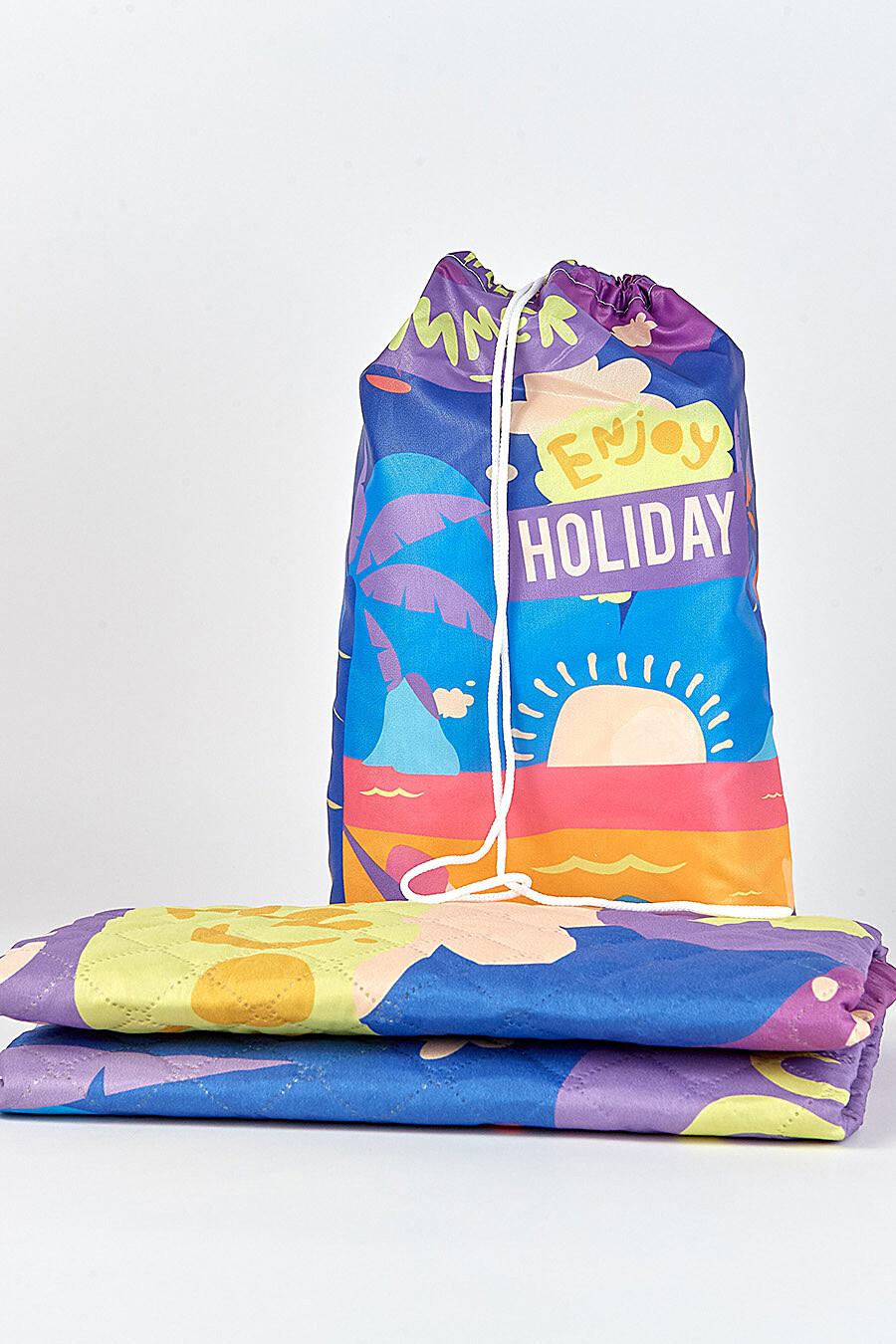 Пляжное покрывало для дома ART HOME TEXTILE 118035 купить оптом от производителя. Совместная покупка товаров для дома в OptMoyo