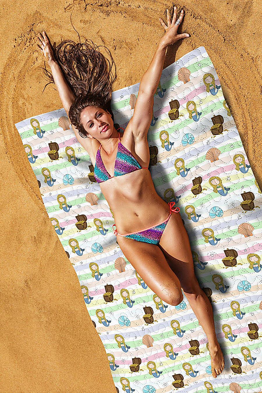 Пляжное покрывало для дома ART HOME TEXTILE 118125 купить оптом от производителя. Совместная покупка товаров для дома в OptMoyo