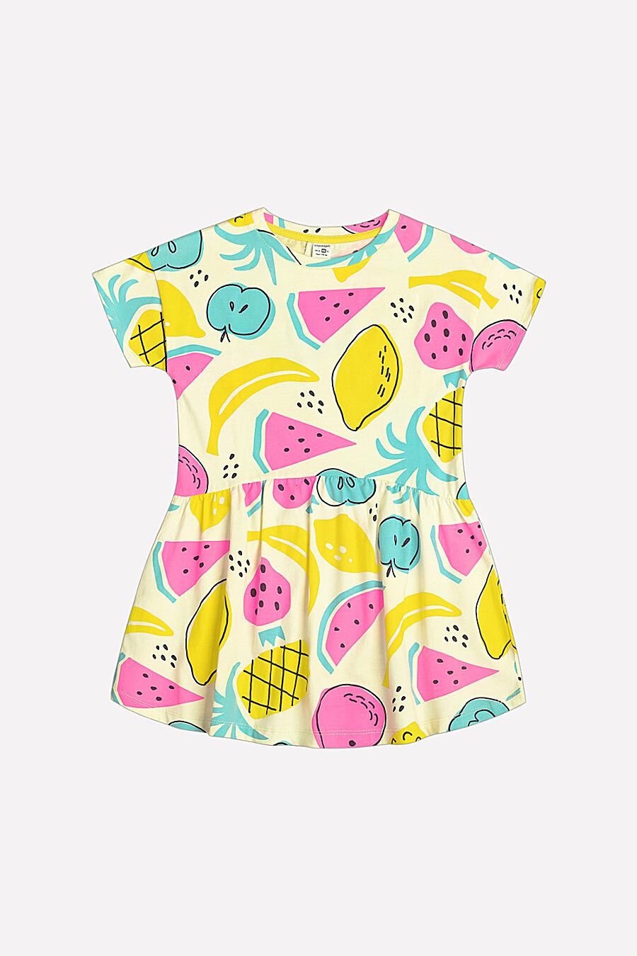 Платье OPTOP (120429), купить в Moyo.moda