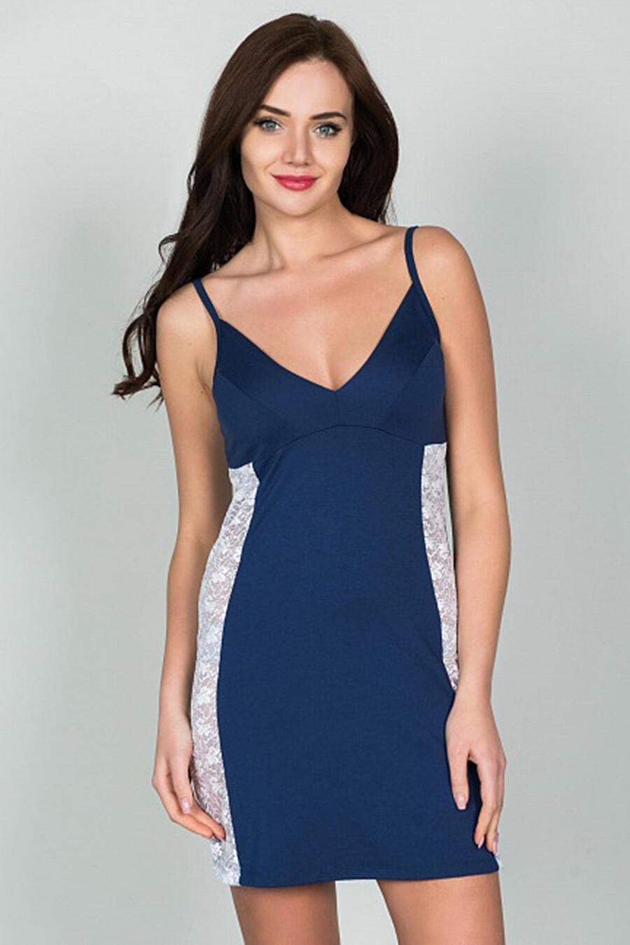 Сорочка SHARLIZE (120477), купить в Moyo.moda