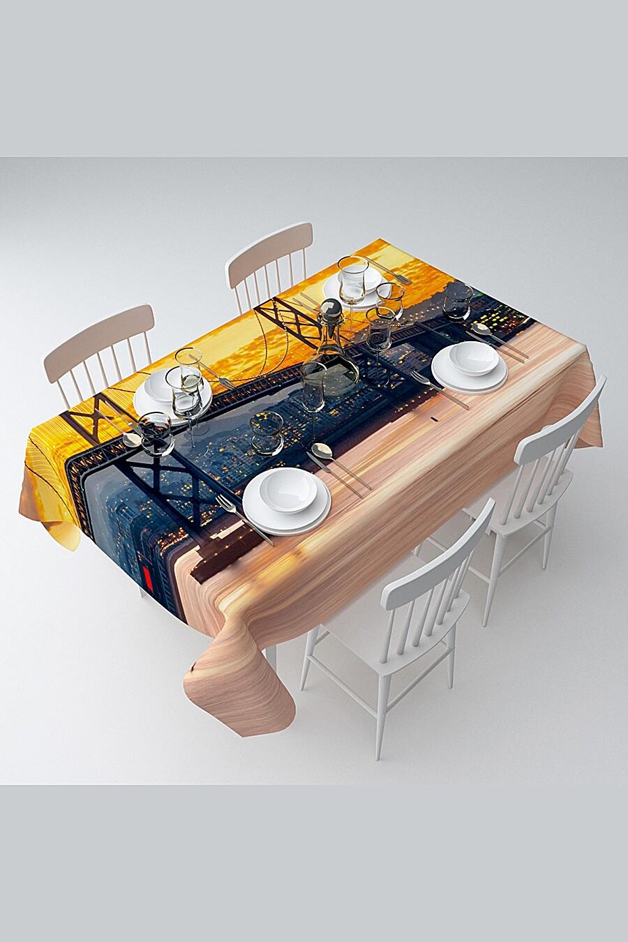 Скатерть с пропиткой для дома ART HOME TEXTILE 120696 купить оптом от производителя. Совместная покупка товаров для дома в OptMoyo