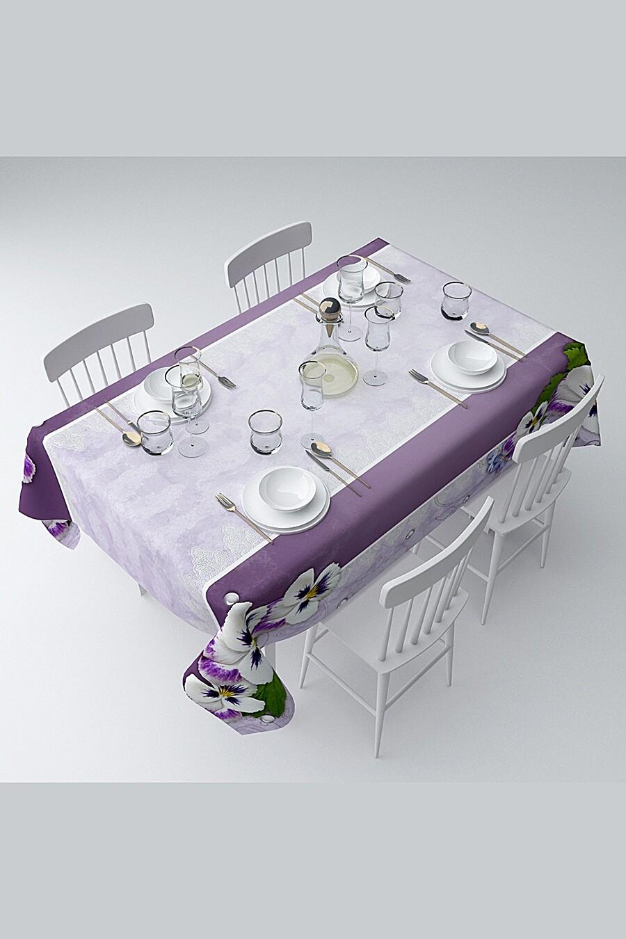 Скатерть с пропиткой для дома ART HOME TEXTILE 120717 купить оптом от производителя. Совместная покупка товаров для дома в OptMoyo