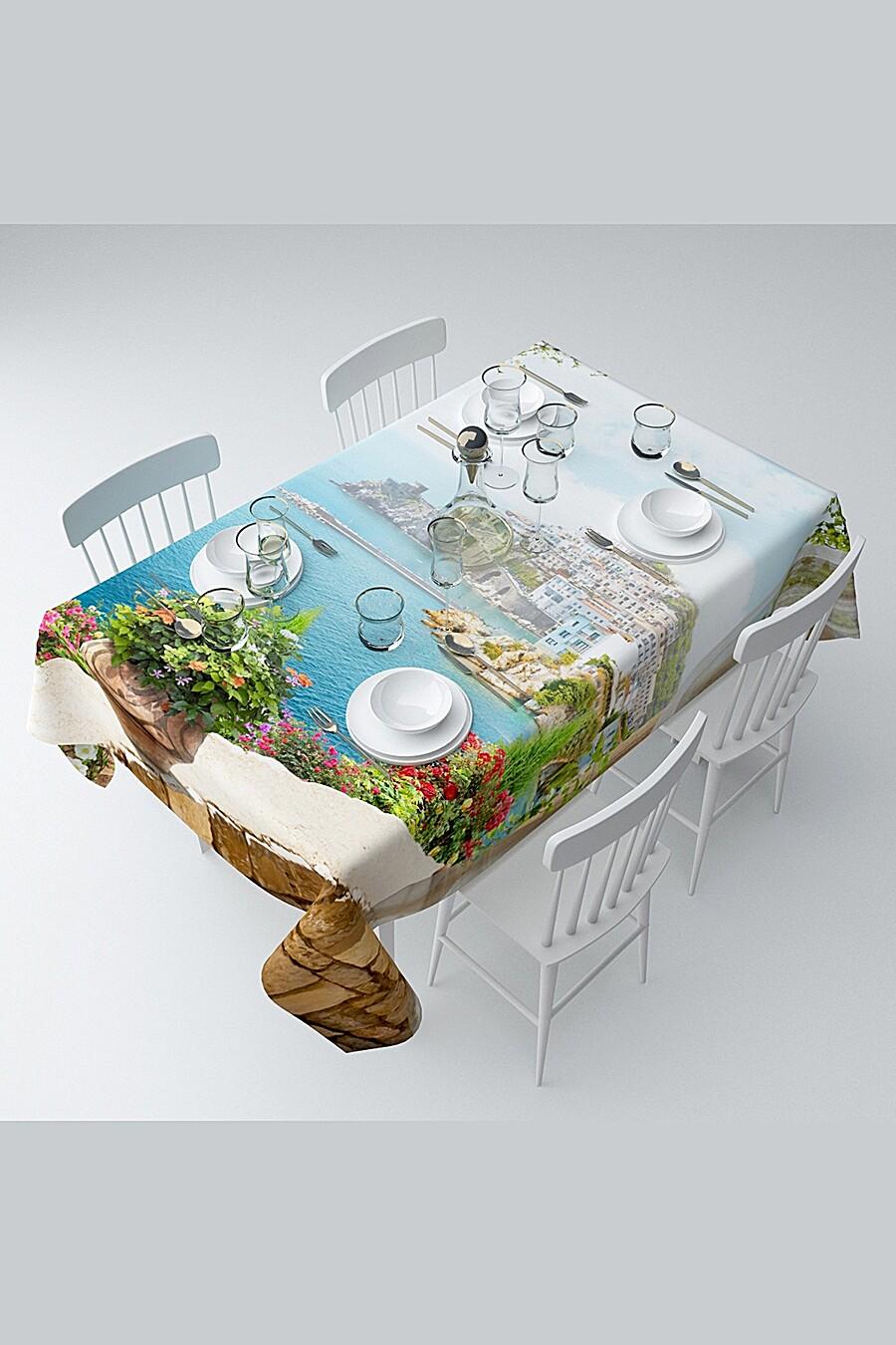 Скатерть с пропиткой для дома ART HOME TEXTILE 120723 купить оптом от производителя. Совместная покупка товаров для дома в OptMoyo