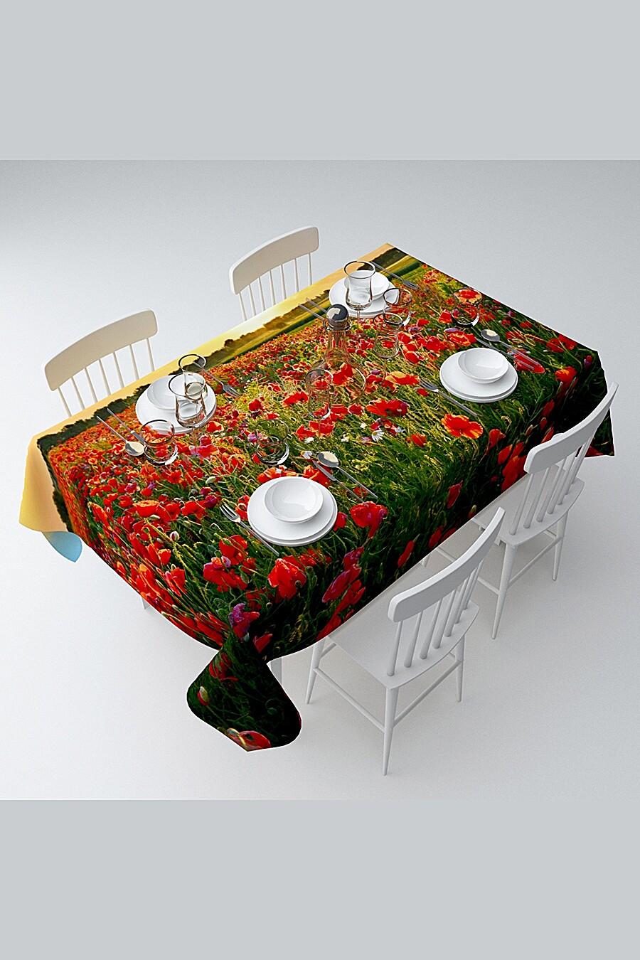 Скатерть с пропиткой для дома ART HOME TEXTILE 120981 купить оптом от производителя. Совместная покупка товаров для дома в OptMoyo