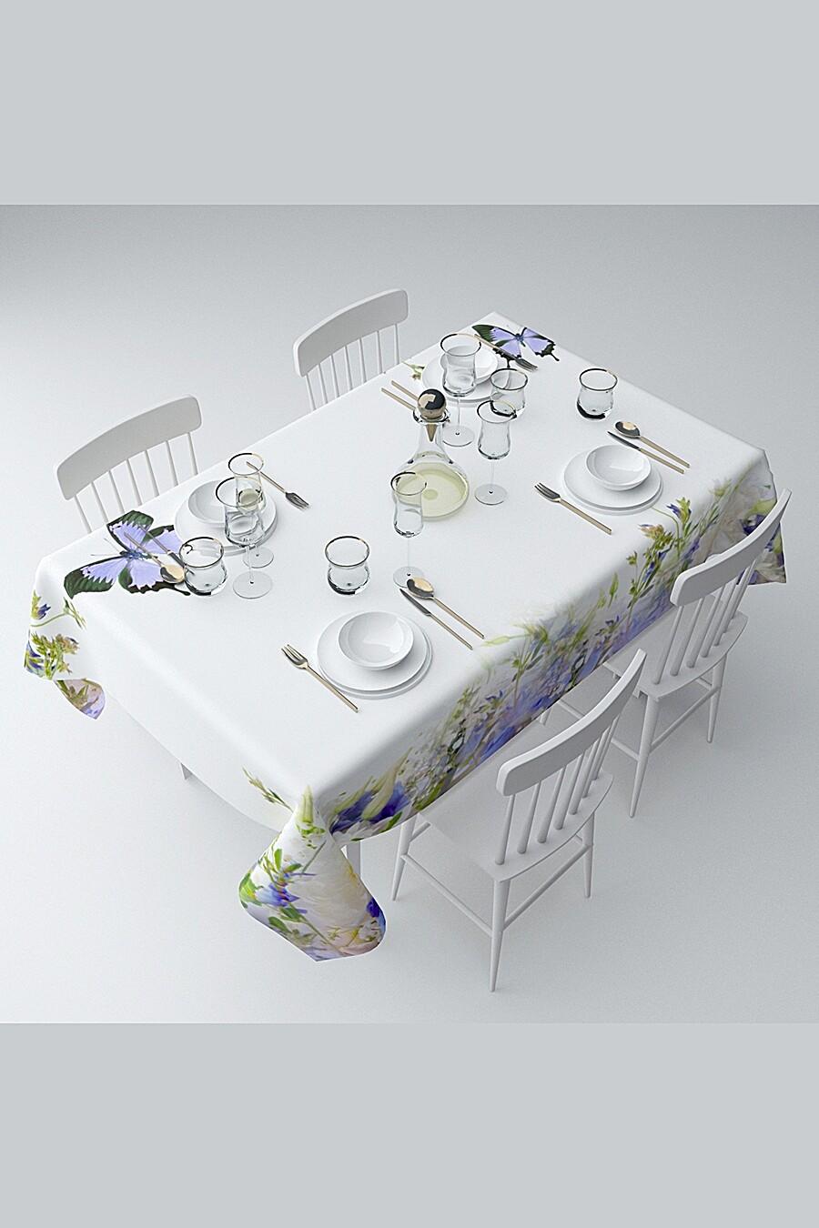 Скатерть с пропиткой для дома ART HOME TEXTILE 120993 купить оптом от производителя. Совместная покупка товаров для дома в OptMoyo