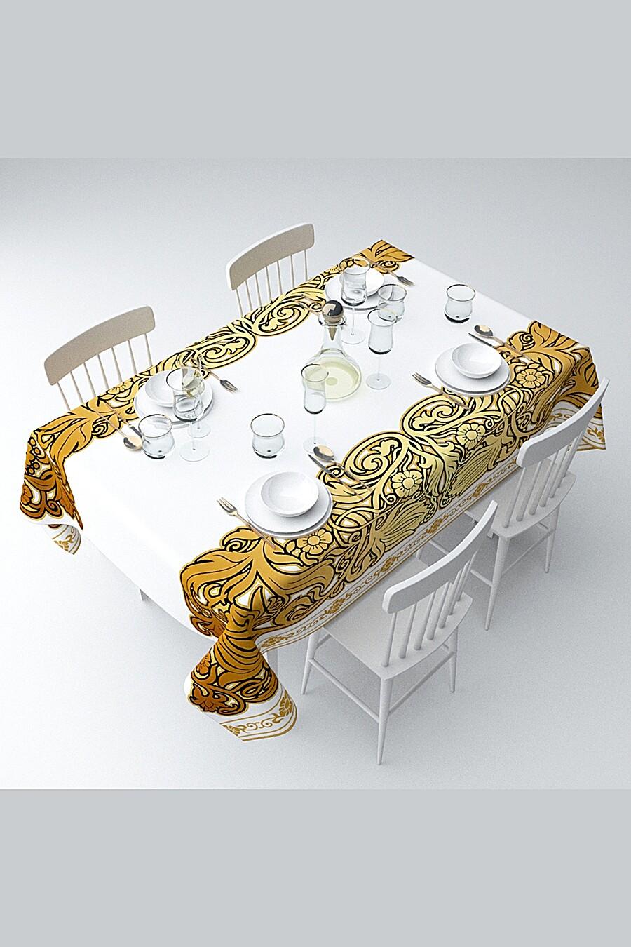 Скатерть с пропиткой для дома ART HOME TEXTILE 121032 купить оптом от производителя. Совместная покупка товаров для дома в OptMoyo