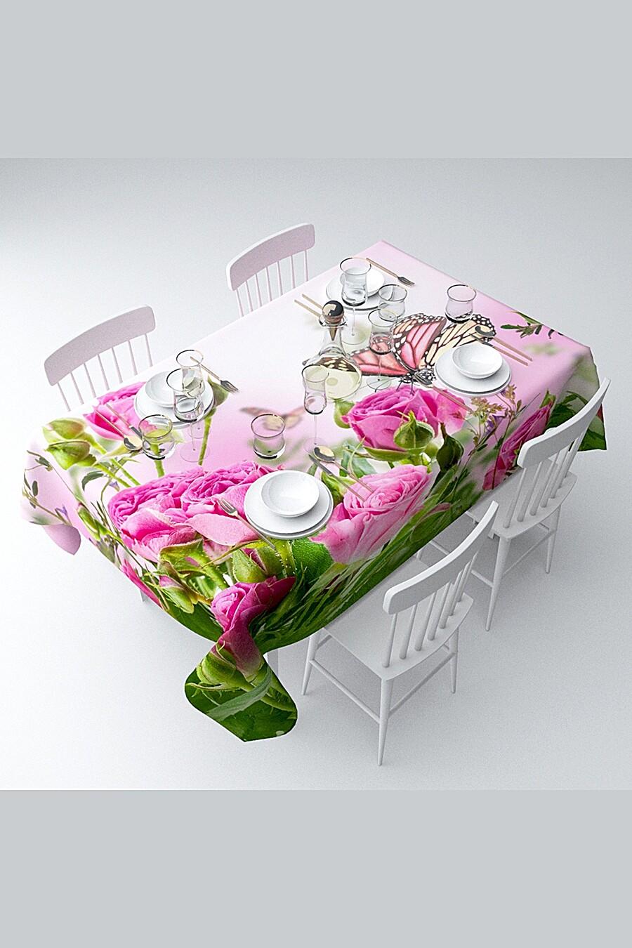 Скатерть с пропиткой для дома ART HOME TEXTILE 121035 купить оптом от производителя. Совместная покупка товаров для дома в OptMoyo