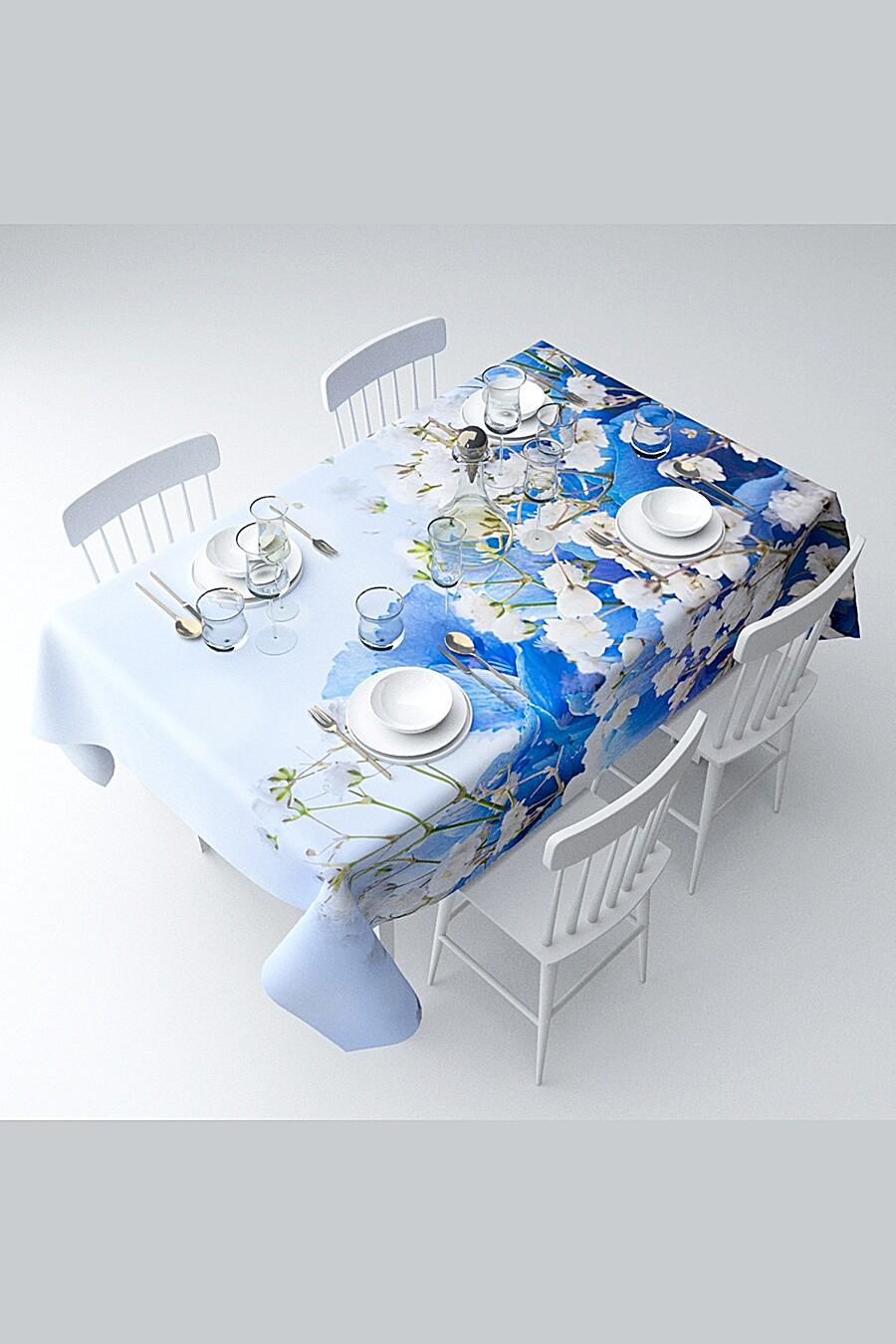 Скатерть с пропиткой для дома ART HOME TEXTILE 121053 купить оптом от производителя. Совместная покупка товаров для дома в OptMoyo