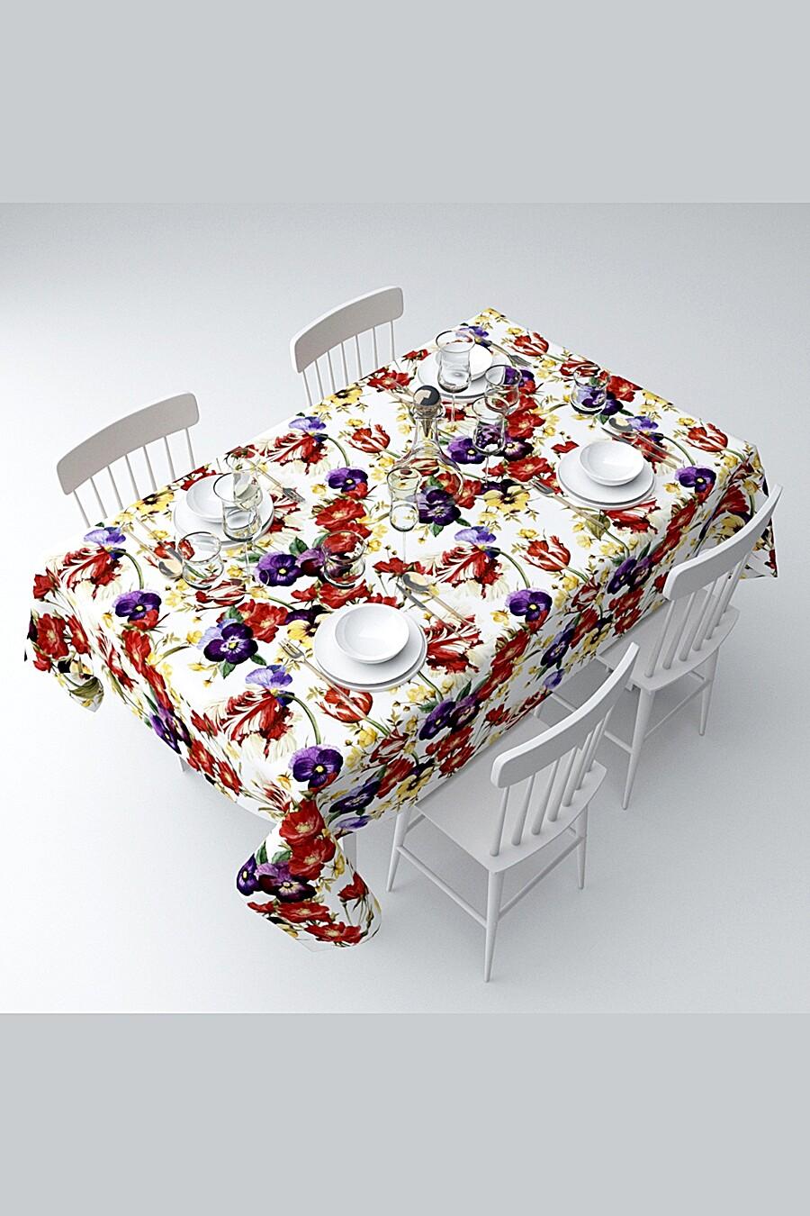 Скатерть с пропиткой для дома ART HOME TEXTILE 121062 купить оптом от производителя. Совместная покупка товаров для дома в OptMoyo