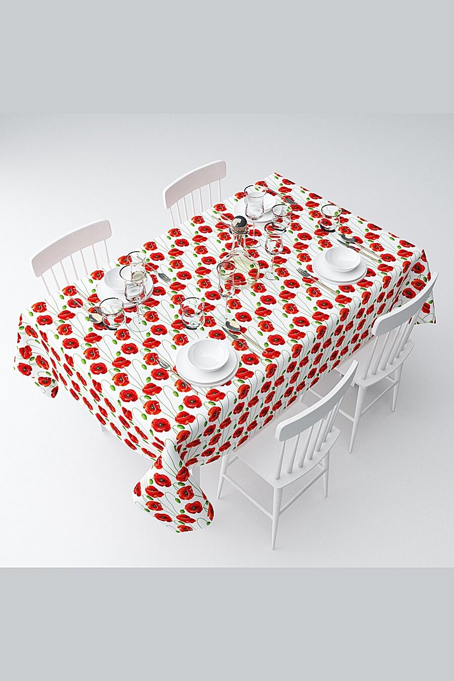 Скатерть с пропиткой для дома ART HOME TEXTILE 121077 купить оптом от производителя. Совместная покупка товаров для дома в OptMoyo
