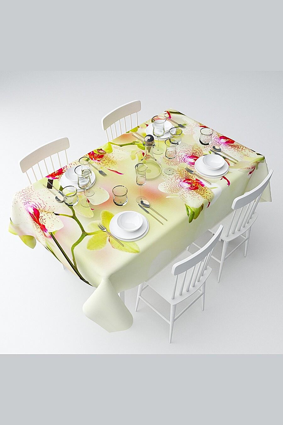 Скатерть с пропиткой для дома ART HOME TEXTILE 121086 купить оптом от производителя. Совместная покупка товаров для дома в OptMoyo