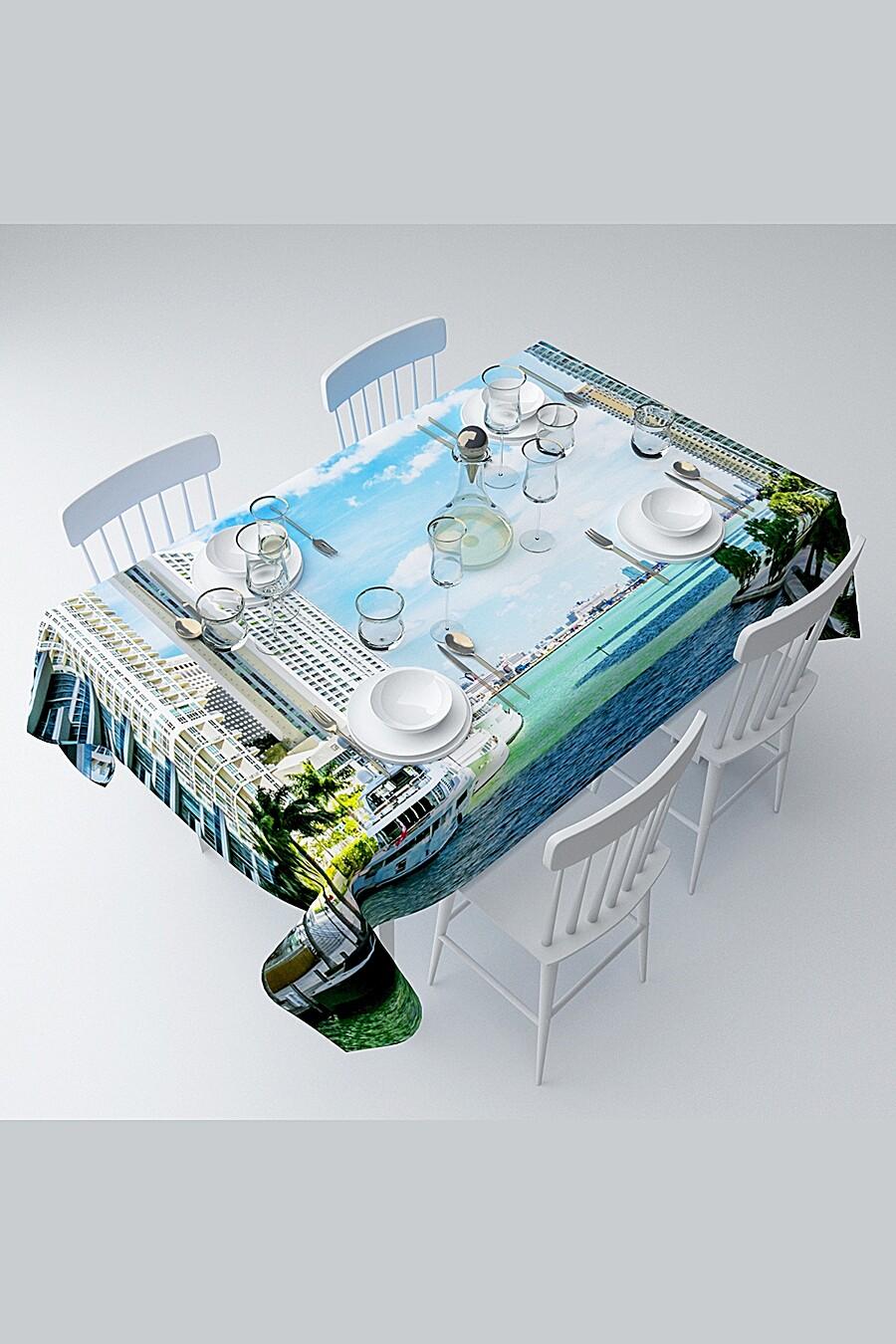 Скатерть с пропиткой для дома ART HOME TEXTILE 121092 купить оптом от производителя. Совместная покупка товаров для дома в OptMoyo