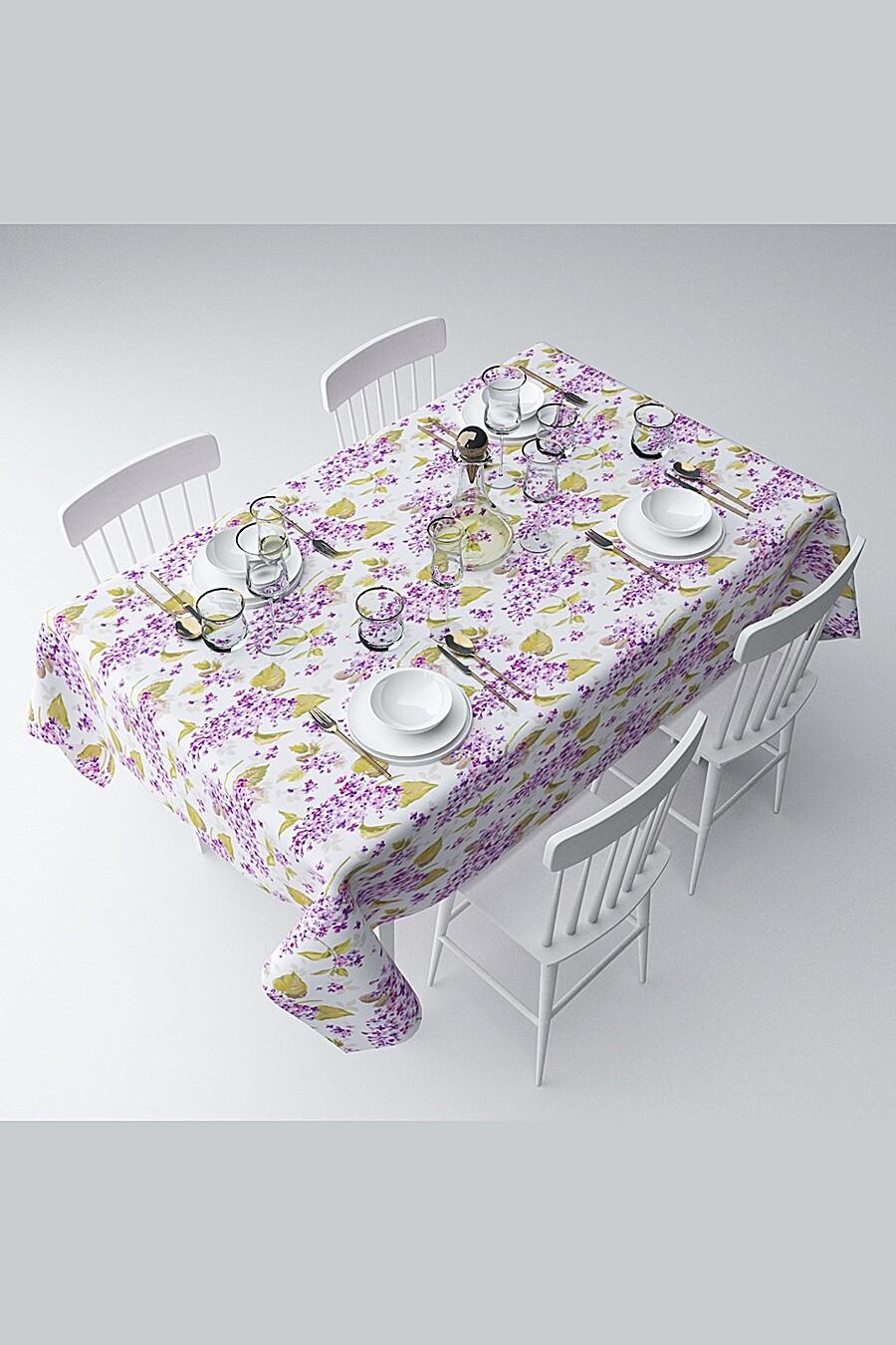 Скатерть с пропиткой для дома ART HOME TEXTILE 121098 купить оптом от производителя. Совместная покупка товаров для дома в OptMoyo