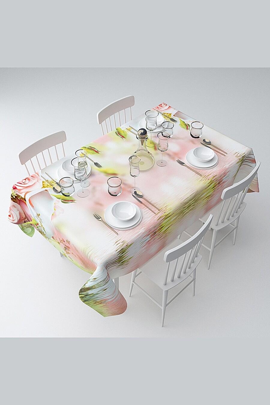 Скатерть с пропиткой для дома ART HOME TEXTILE 121170 купить оптом от производителя. Совместная покупка товаров для дома в OptMoyo
