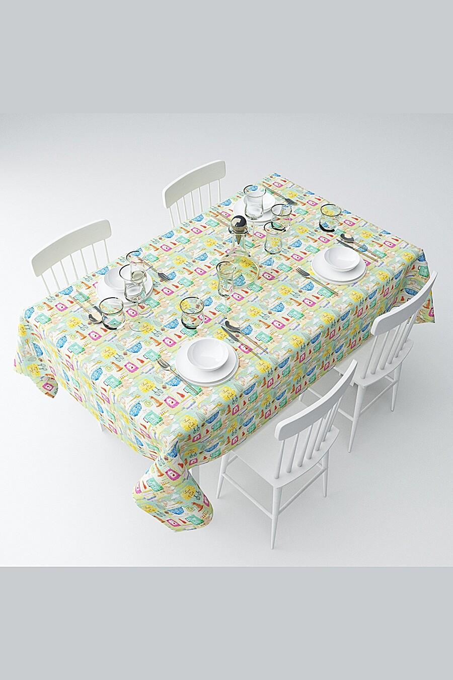 Скатерть с пропиткой для дома ART HOME TEXTILE 121176 купить оптом от производителя. Совместная покупка товаров для дома в OptMoyo