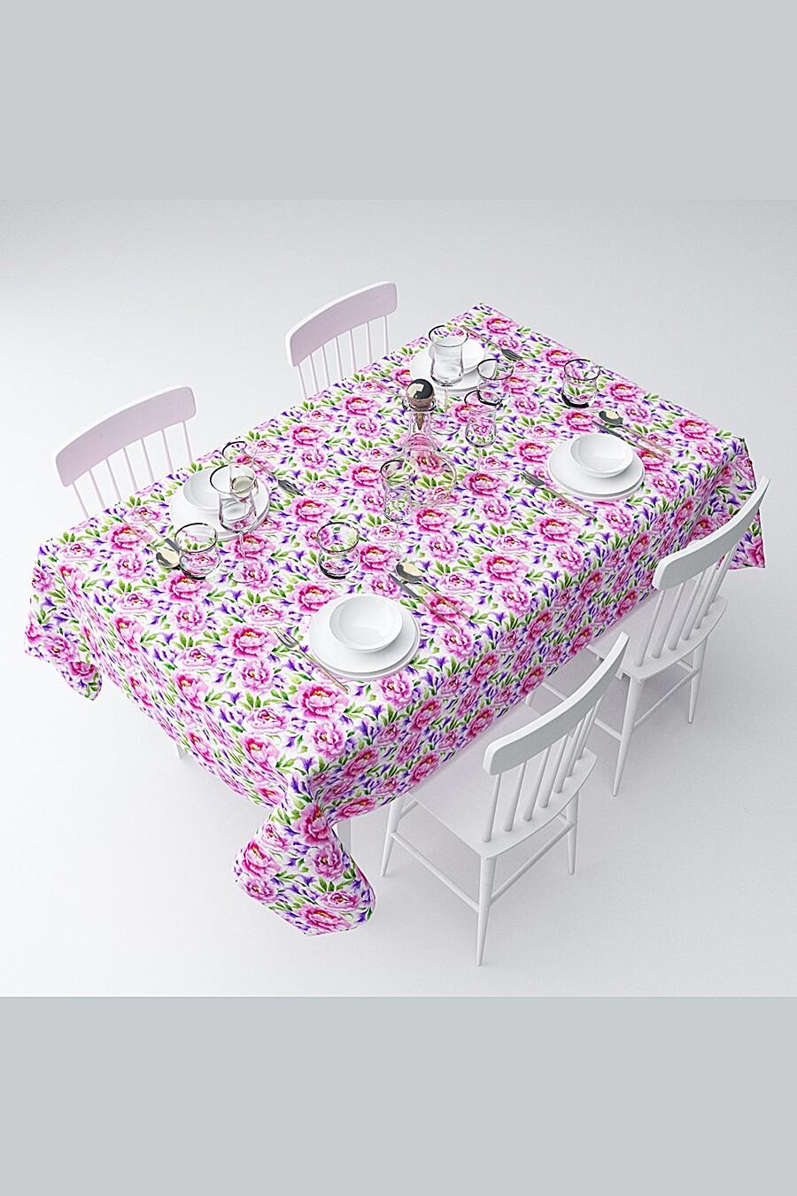 Скатерть с пропиткой для дома ART HOME TEXTILE 121188 купить оптом от производителя. Совместная покупка товаров для дома в OptMoyo
