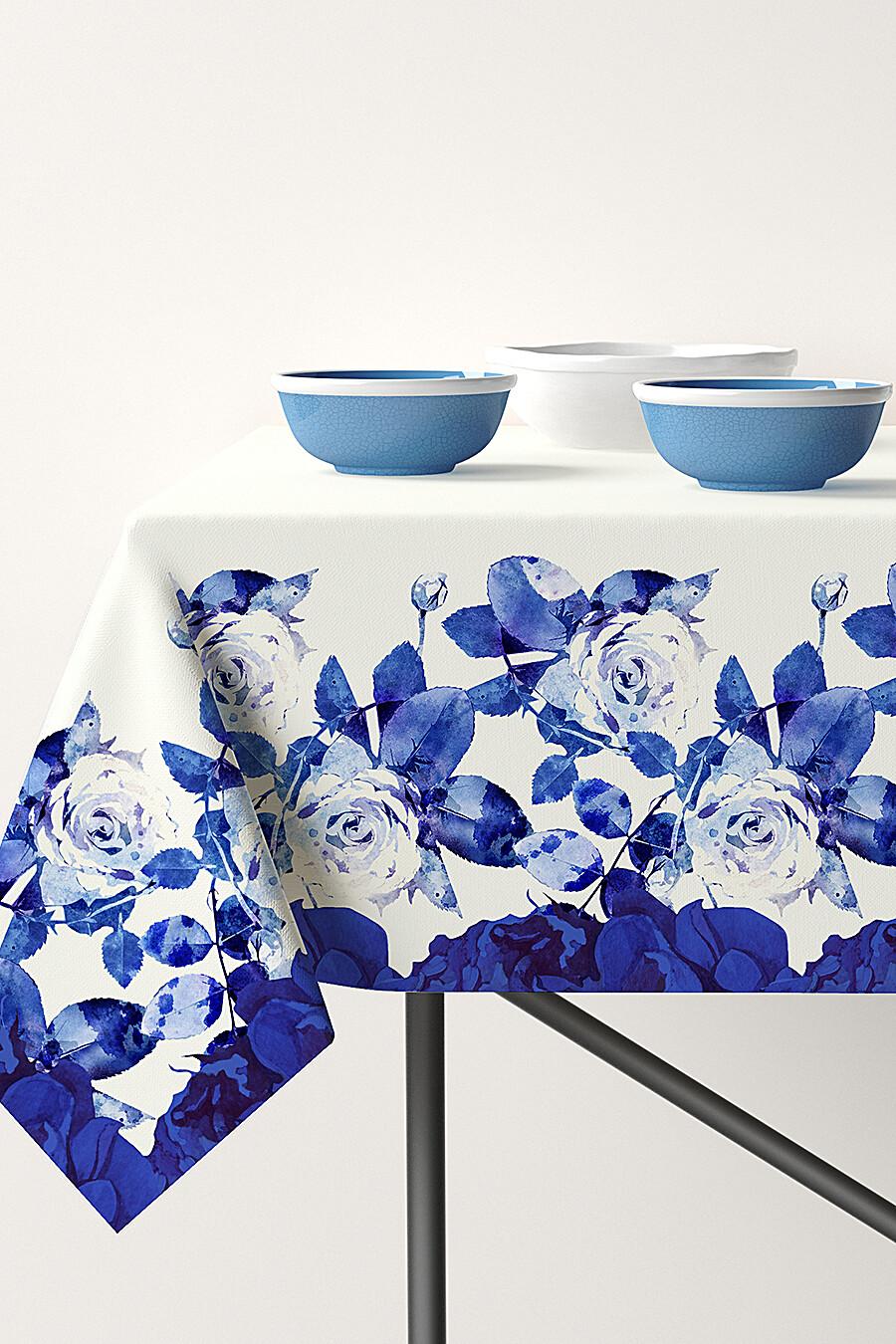 Скатерть прямоугольня для дома ART HOME TEXTILE 121251 купить оптом от производителя. Совместная покупка товаров для дома в OptMoyo