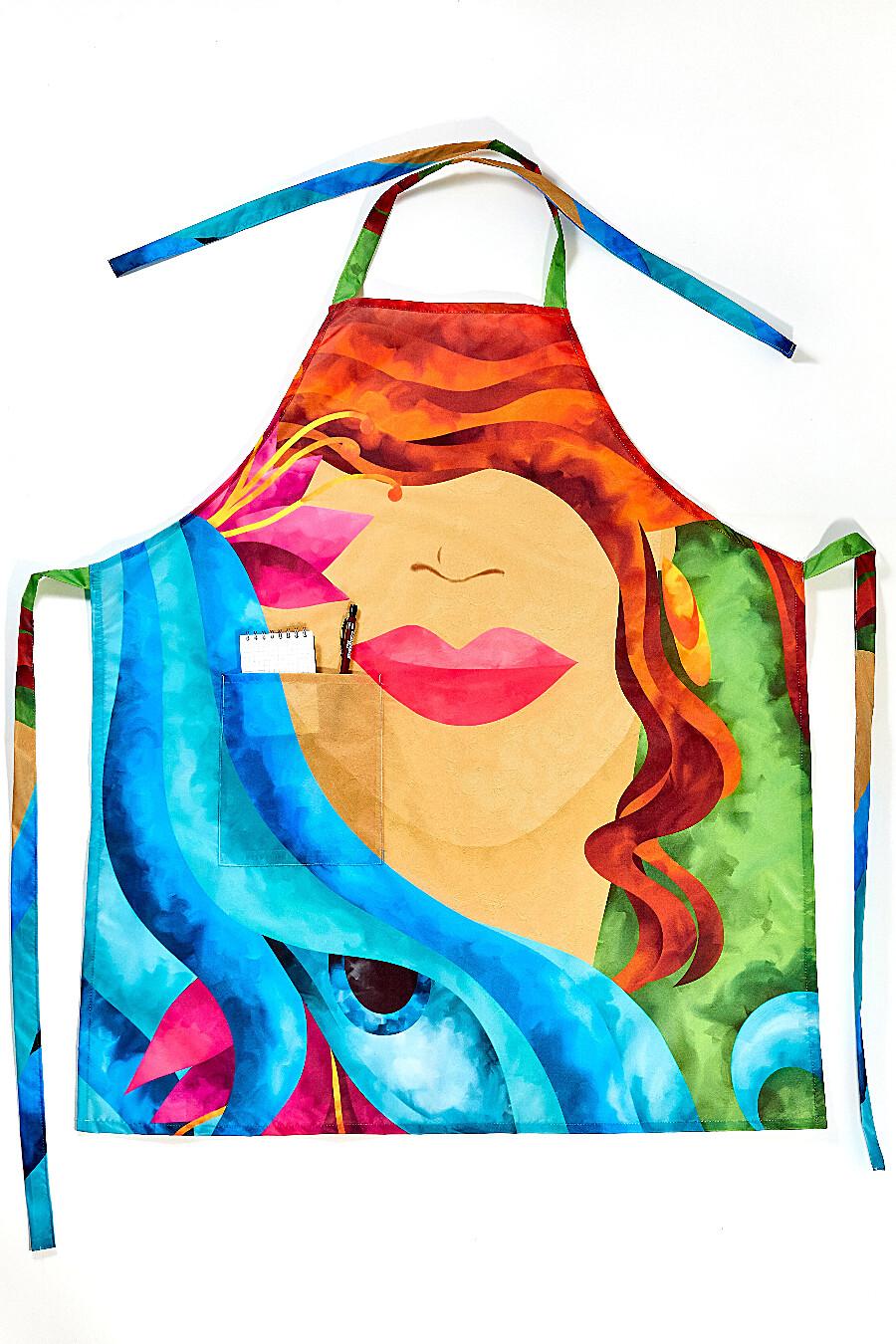 Фартук фигурный для дома ART HOME TEXTILE 121485 купить оптом от производителя. Совместная покупка товаров для дома в OptMoyo
