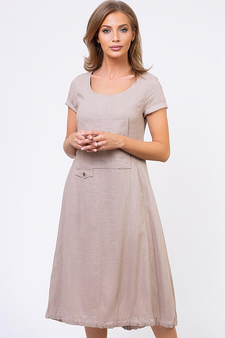 Платье DIMMA (121770), купить в Moyo.moda