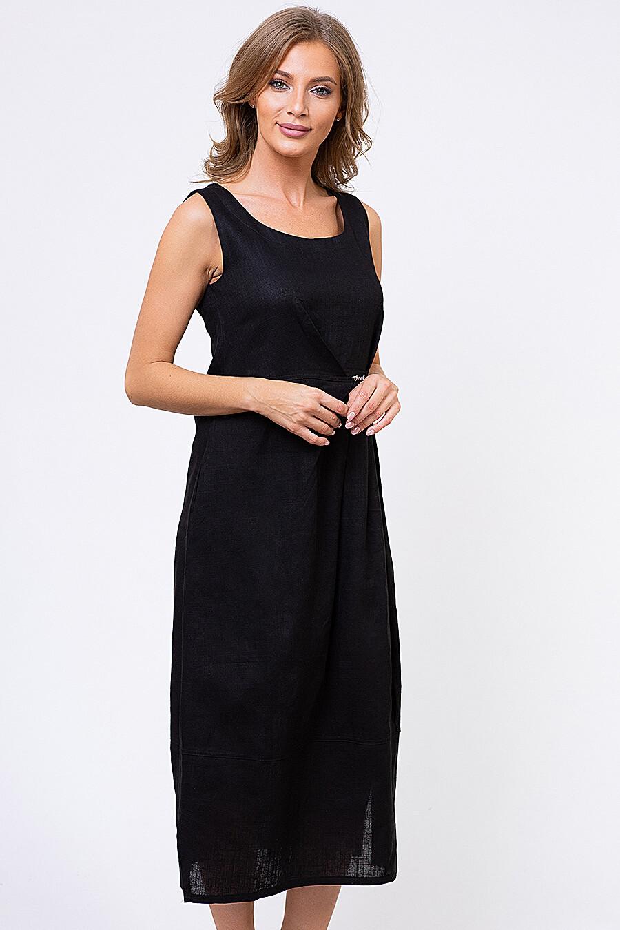 Платье DIMMA (121776), купить в Moyo.moda