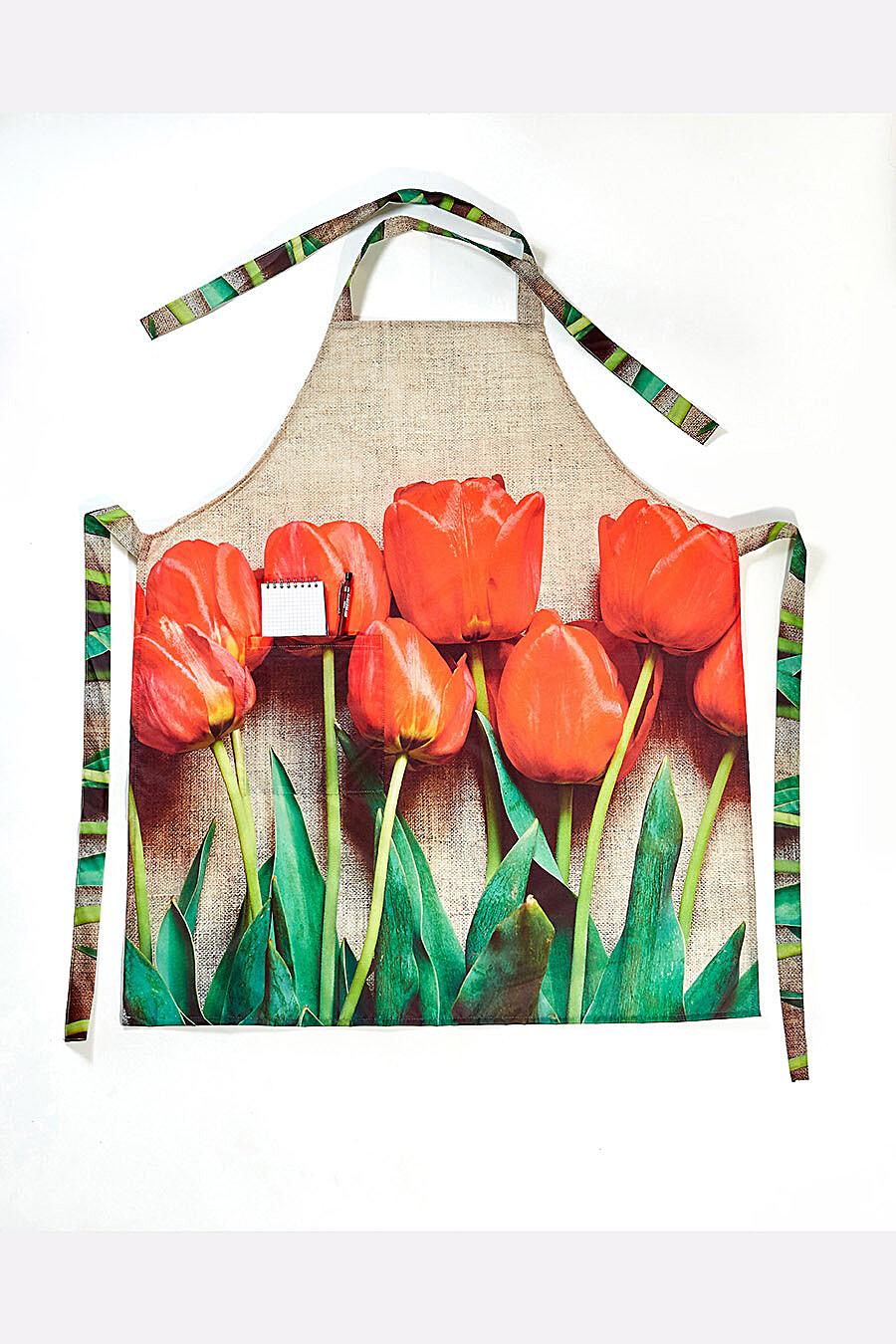 Фартук фигурный для дома ART HOME TEXTILE 121824 купить оптом от производителя. Совместная покупка товаров для дома в OptMoyo
