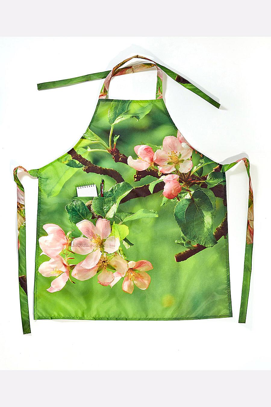 Фартук фигурный для дома ART HOME TEXTILE 121833 купить оптом от производителя. Совместная покупка товаров для дома в OptMoyo