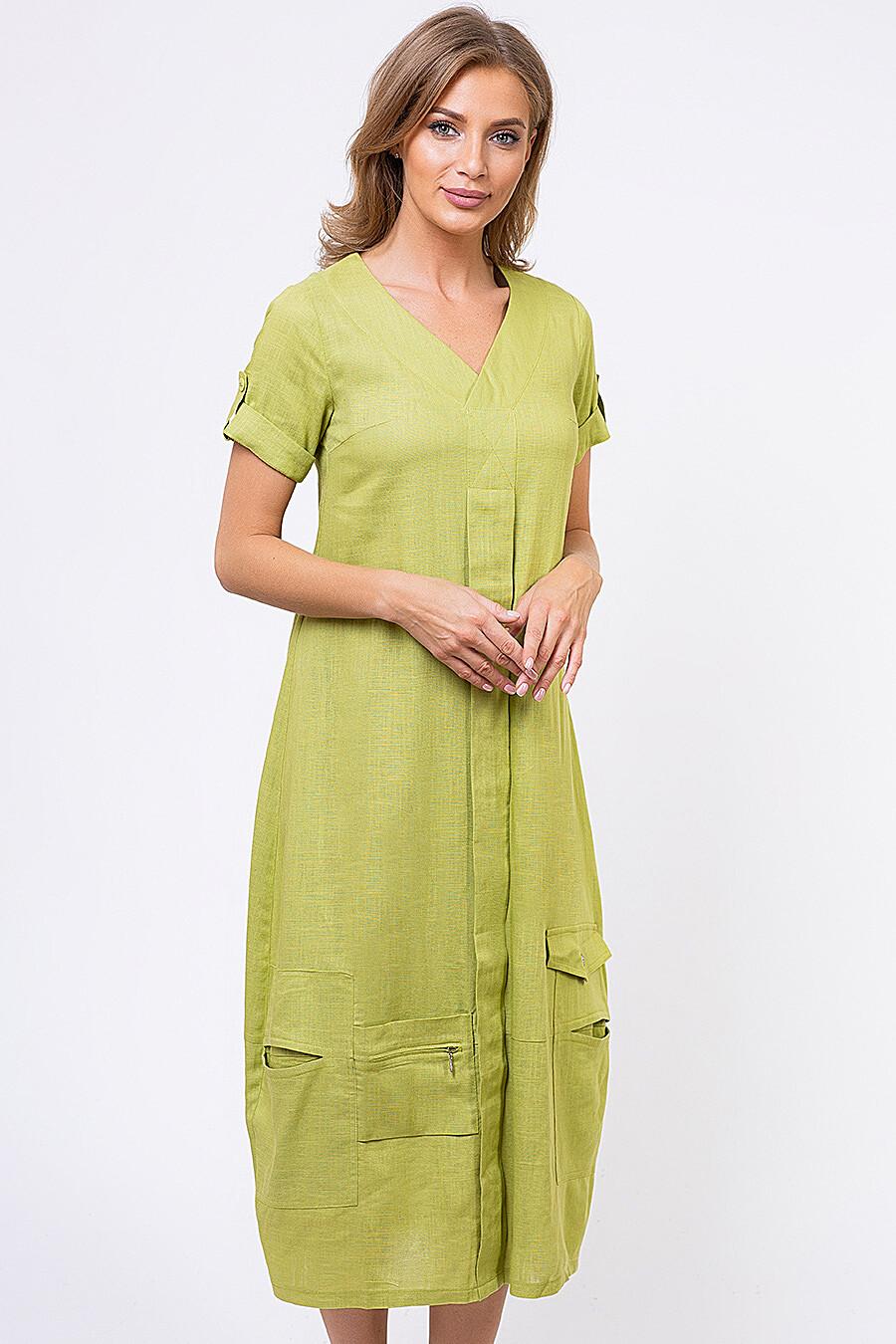 Платье DIMMA (122061), купить в Moyo.moda