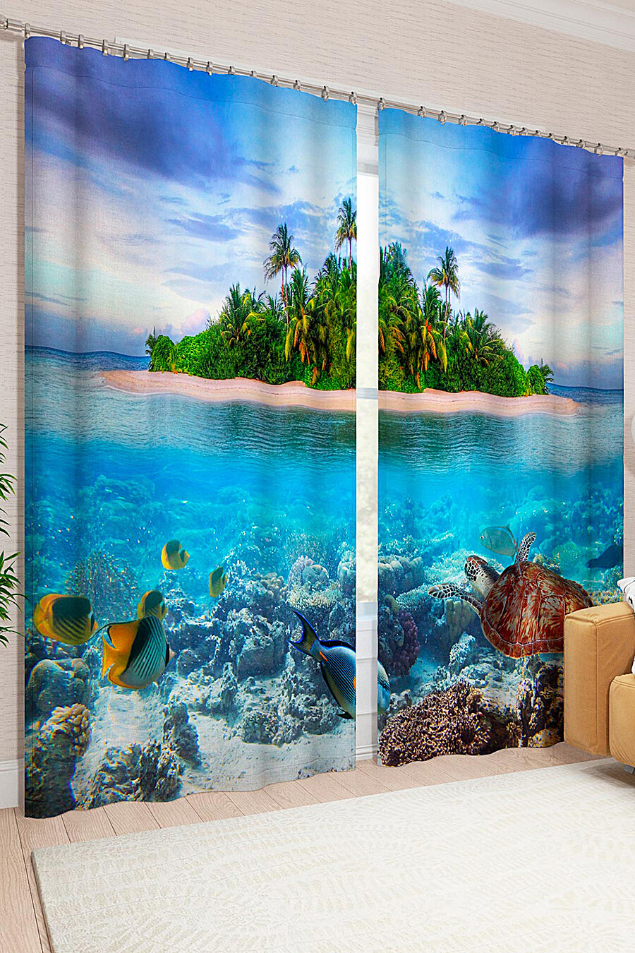 Фотошторы для дома ART HOME TEXTILE 123483 купить оптом от производителя. Совместная покупка товаров для дома в OptMoyo
