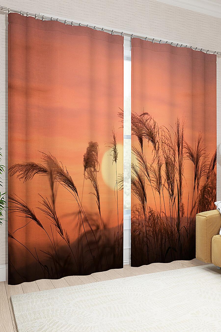Фотошторы для дома ART HOME TEXTILE 123498 купить оптом от производителя. Совместная покупка товаров для дома в OptMoyo