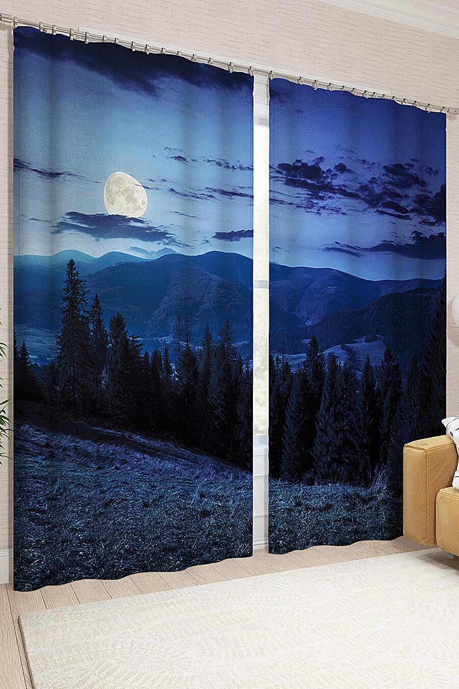 Фотошторы для дома ART HOME TEXTILE 123504 купить оптом от производителя. Совместная покупка товаров для дома в OptMoyo
