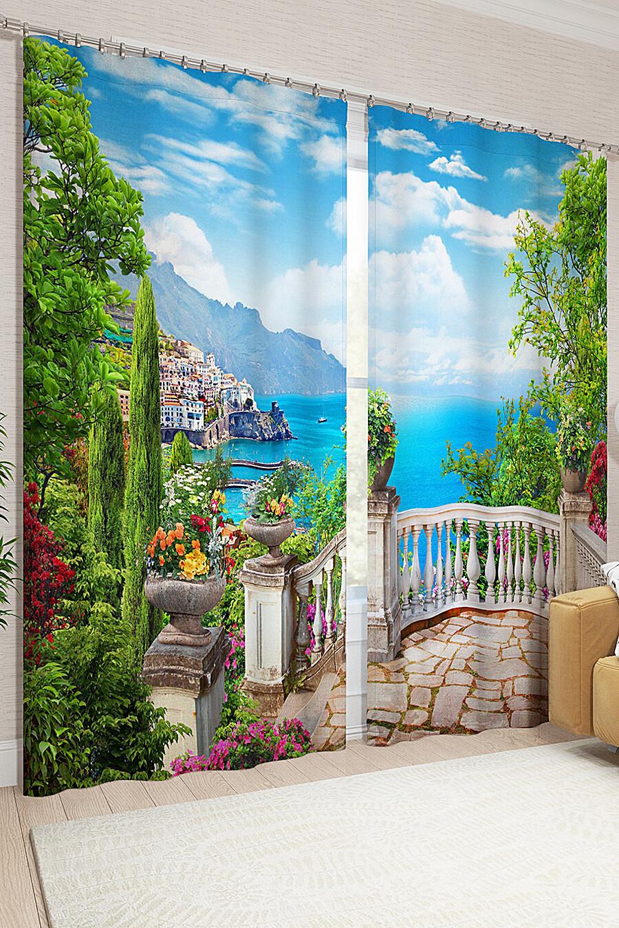 Фотошторы для дома ART HOME TEXTILE 123519 купить оптом от производителя. Совместная покупка товаров для дома в OptMoyo
