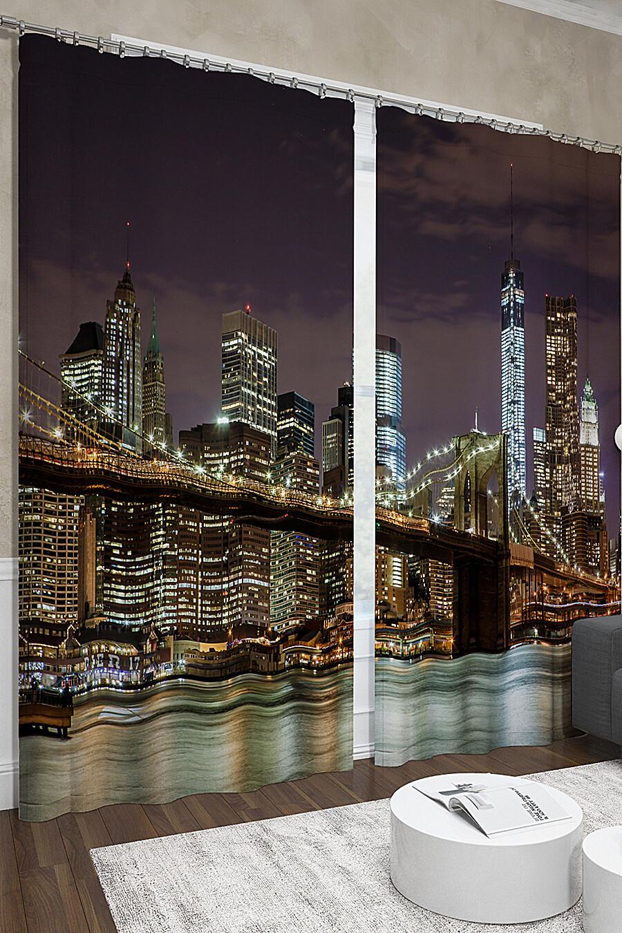 Фотошторы для дома ART HOME TEXTILE 123540 купить оптом от производителя. Совместная покупка товаров для дома в OptMoyo