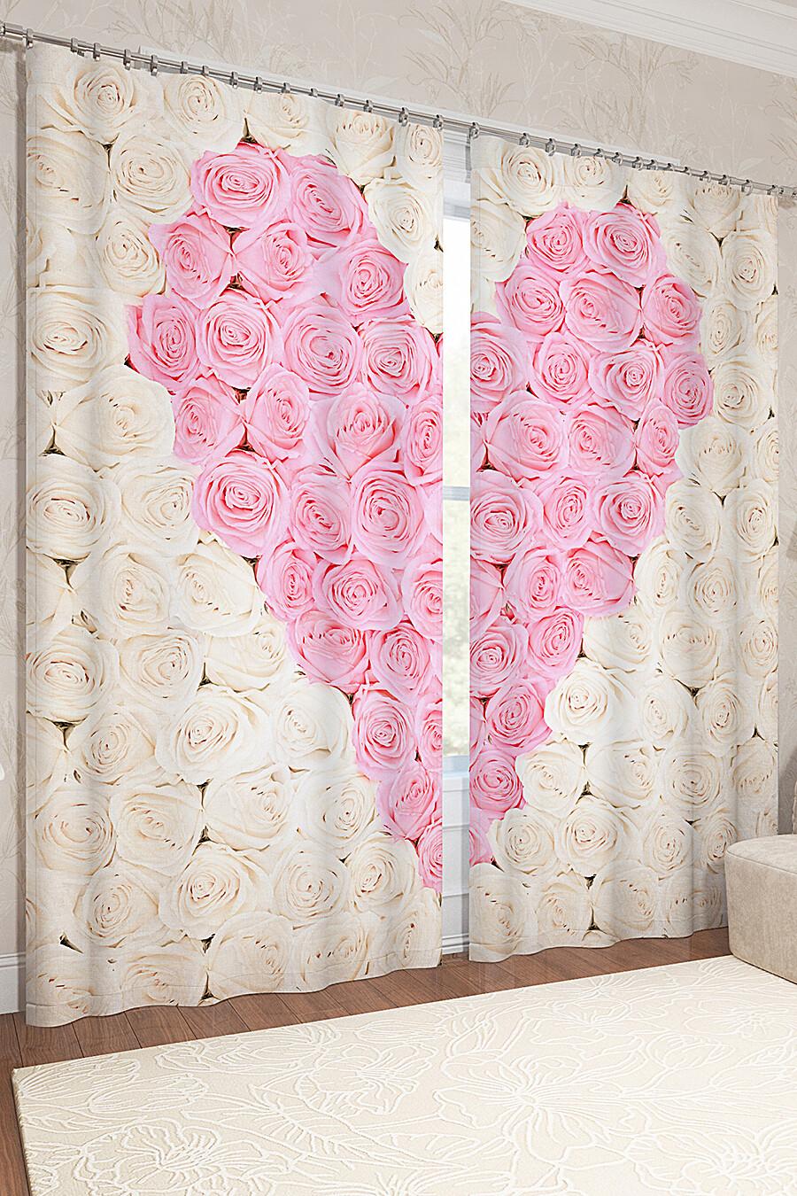 Фотошторы для дома ART HOME TEXTILE 123831 купить оптом от производителя. Совместная покупка товаров для дома в OptMoyo
