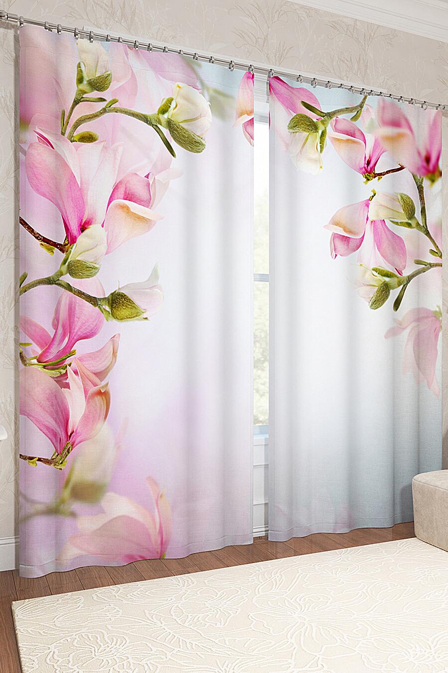 Фотошторы для дома ART HOME TEXTILE 123843 купить оптом от производителя. Совместная покупка товаров для дома в OptMoyo