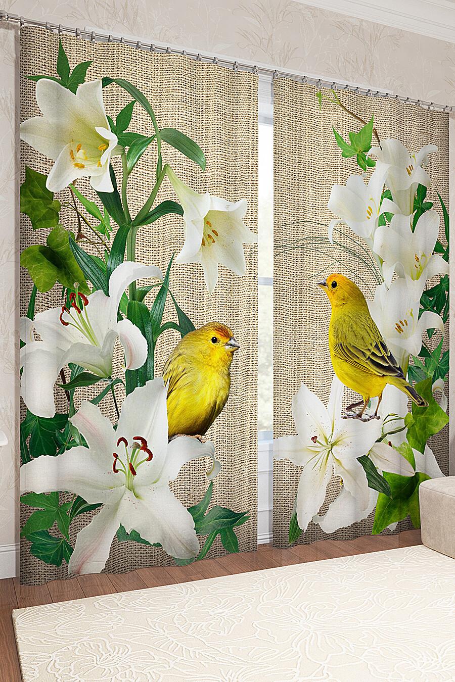 Фотошторы для дома ART HOME TEXTILE 123861 купить оптом от производителя. Совместная покупка товаров для дома в OptMoyo