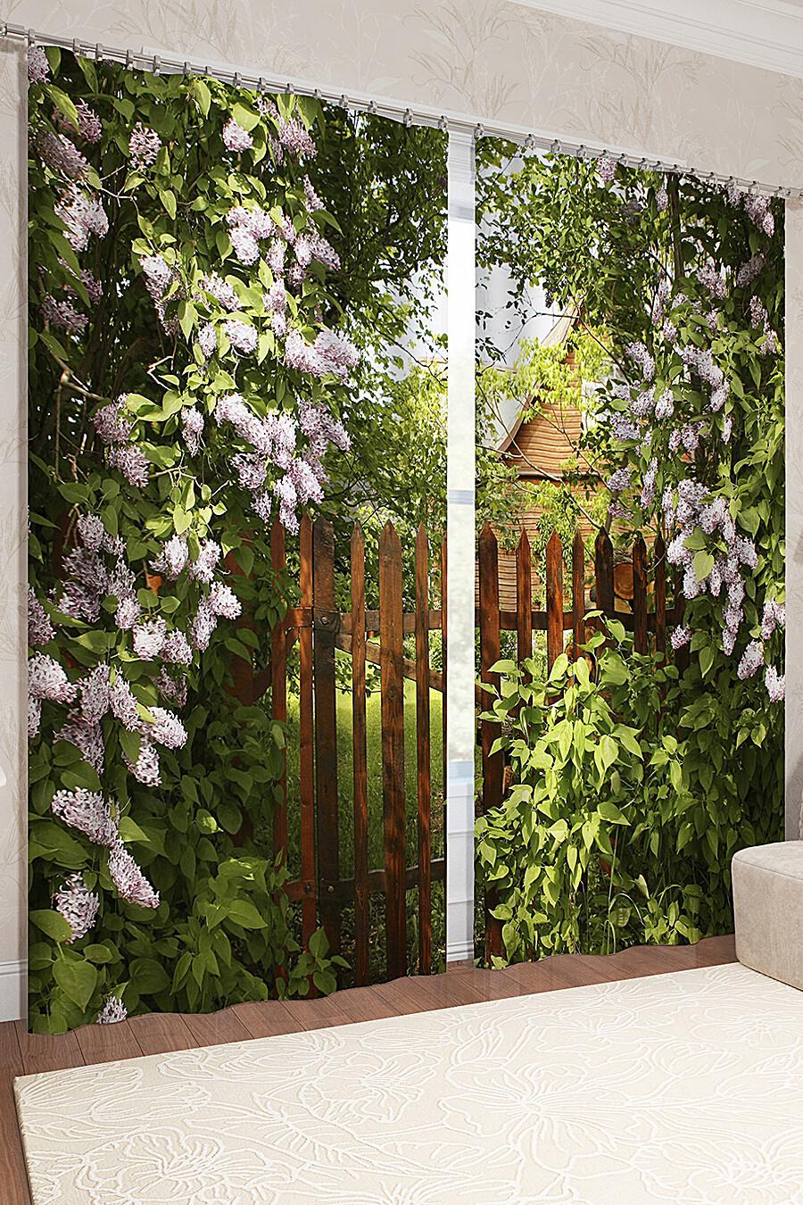 Фотошторы для дома ART HOME TEXTILE 123870 купить оптом от производителя. Совместная покупка товаров для дома в OptMoyo
