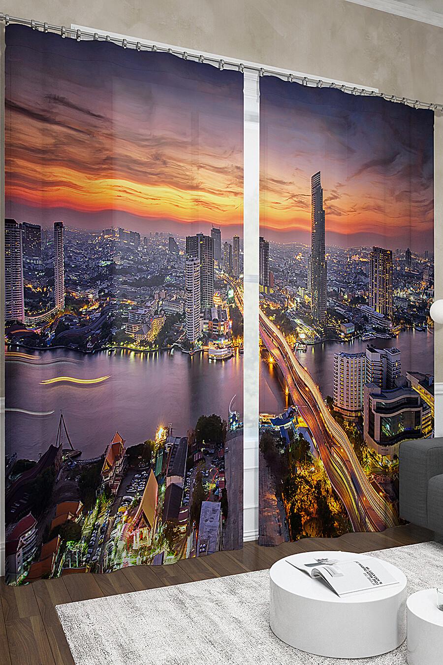 Фотошторы для дома ART HOME TEXTILE 124203 купить оптом от производителя. Совместная покупка товаров для дома в OptMoyo