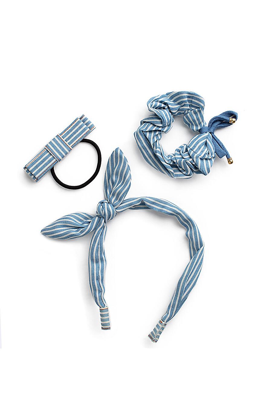 Комплект аксессуаров для волос #125819