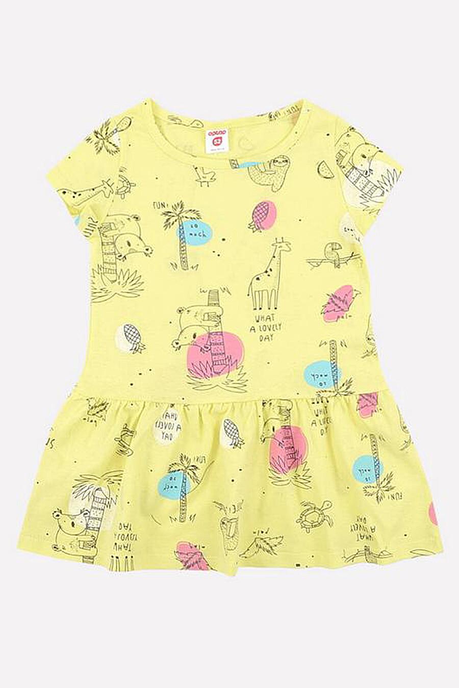 Платье CROCKID (125865), купить в Optmoyo.ru