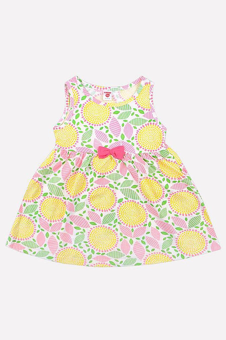Платье CROCKID (125871), купить в Optmoyo.ru