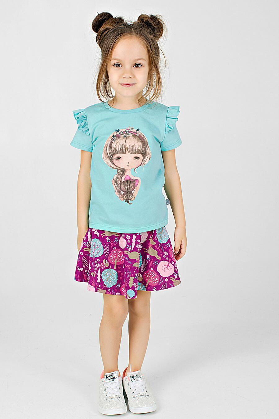 Юбка для девочек BOSSA NOVA 127146 купить оптом от производителя. Совместная покупка детской одежды в OptMoyo