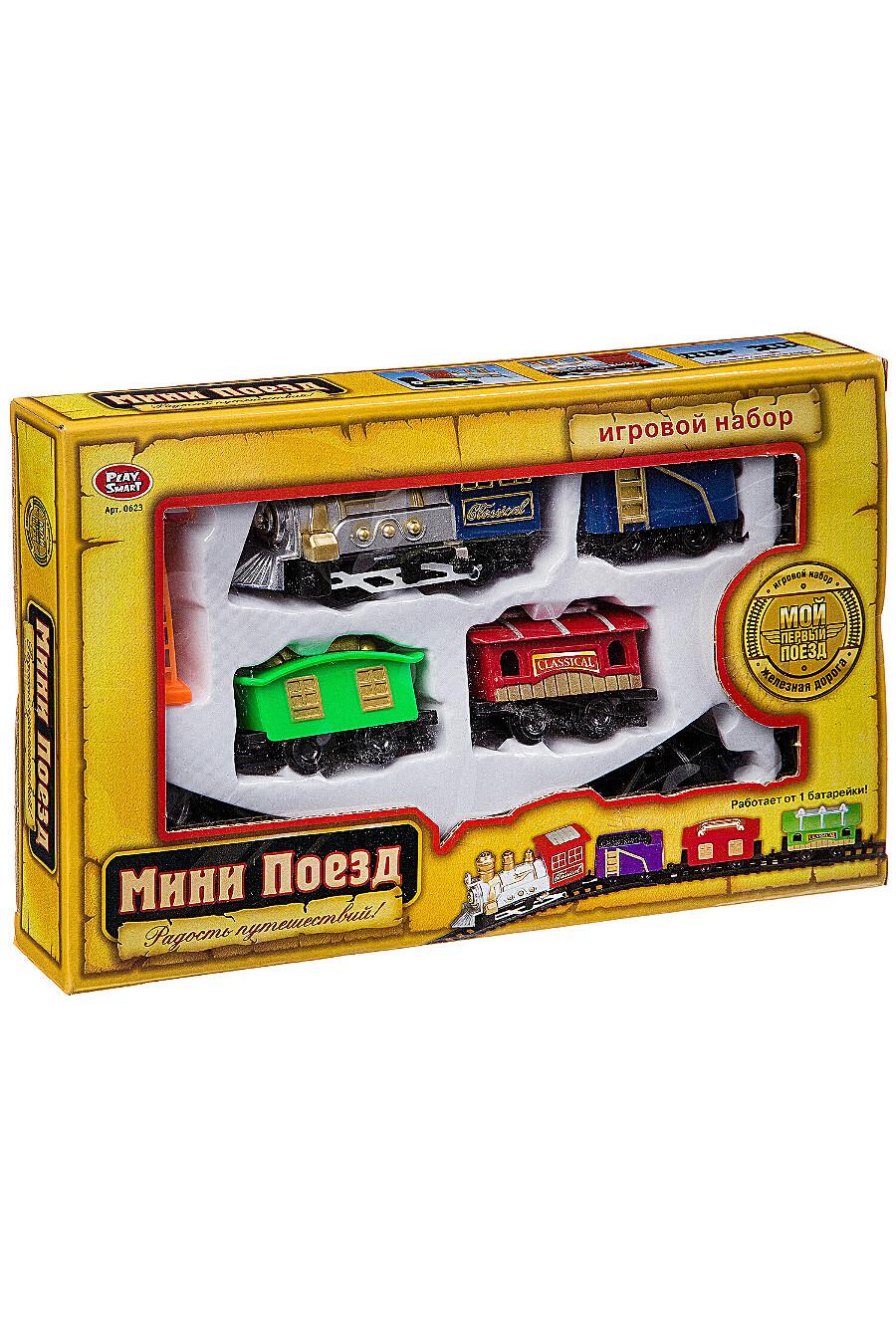 Железная дорога BONNA (127750), купить в Moyo.moda
