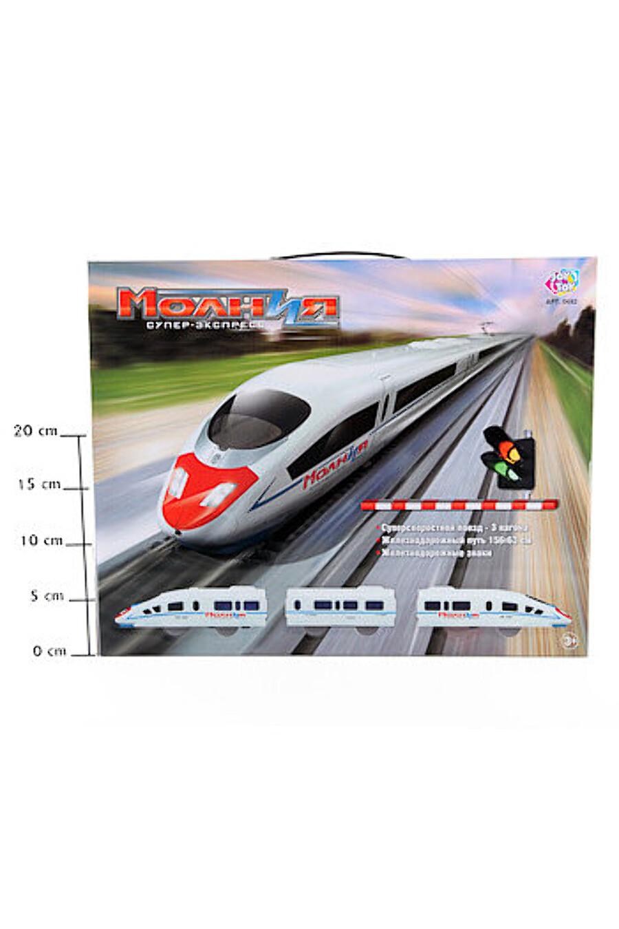 Железная дорога BONNA (127773), купить в Moyo.moda