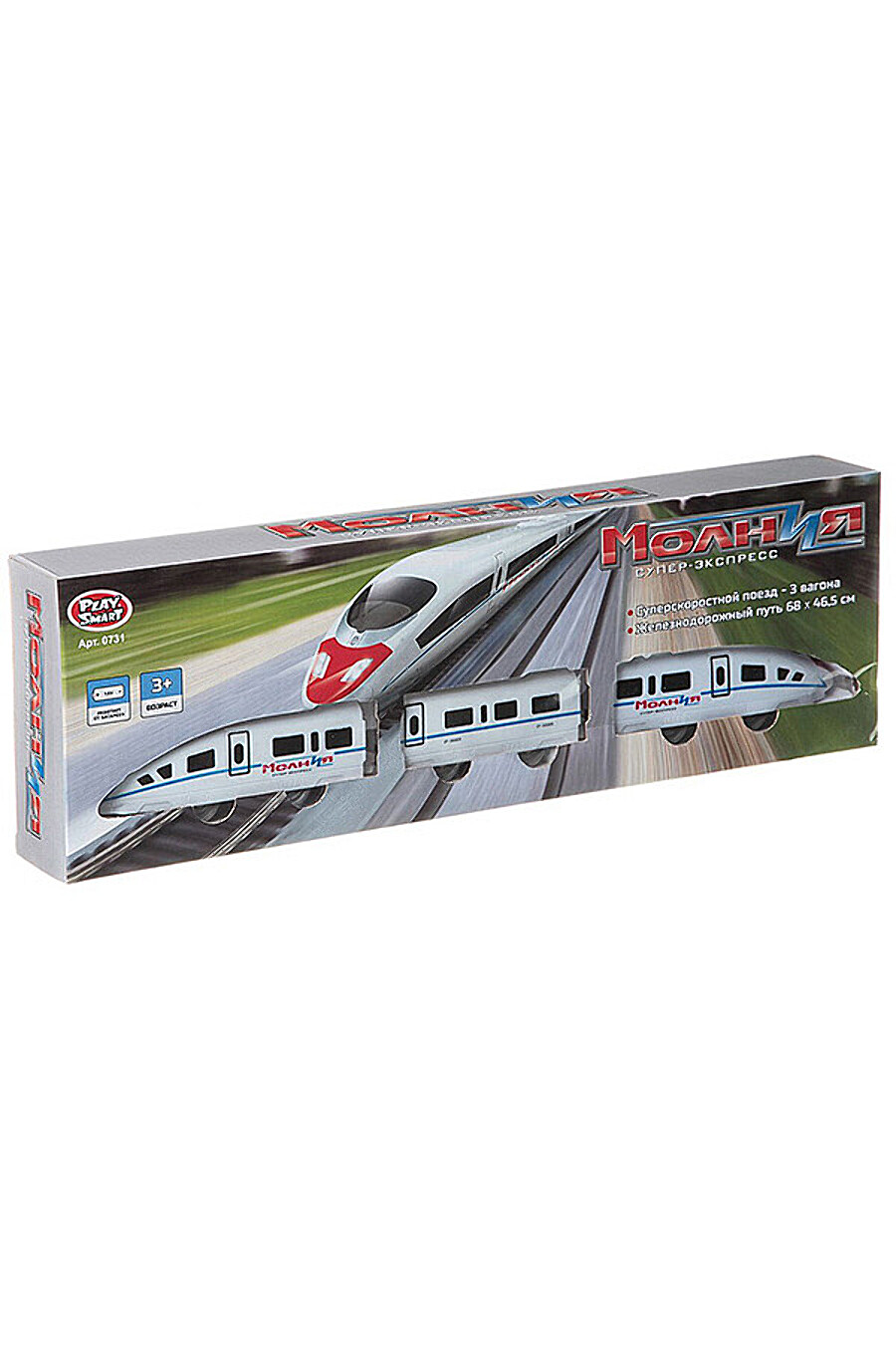 Железная дорога BONNA (128133), купить в Moyo.moda