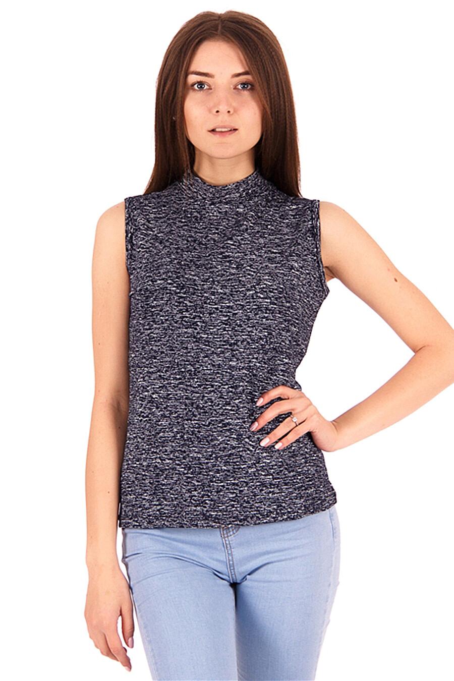 Джемпер для женщин Archi 130593 купить оптом от производителя. Совместная покупка женской одежды в OptMoyo