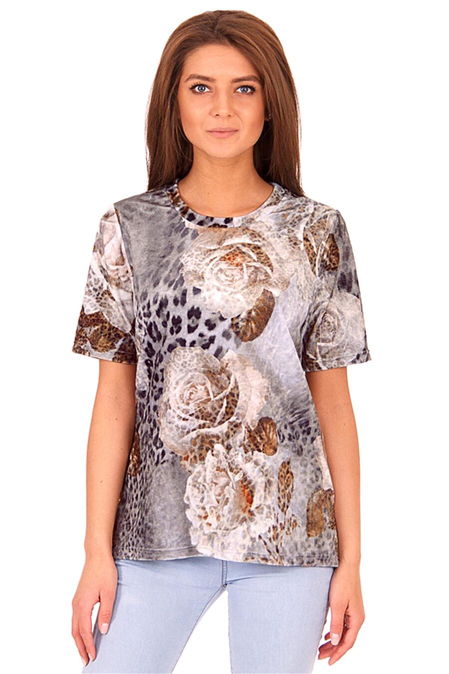 Джемпер для женщин Archi 130599 купить оптом от производителя. Совместная покупка женской одежды в OptMoyo