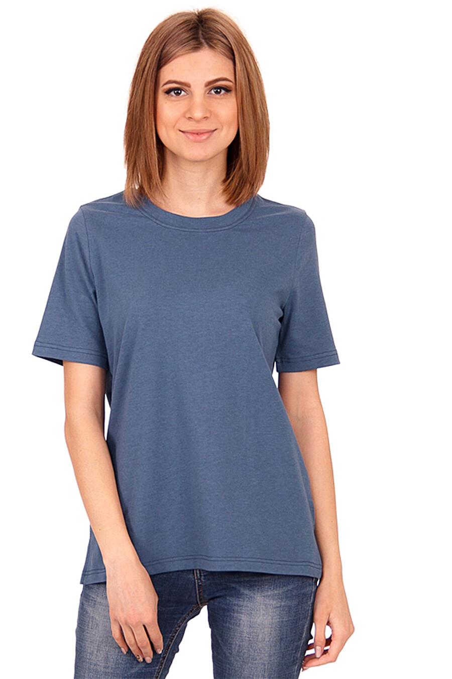 Джемпер для женщин Archi 130614 купить оптом от производителя. Совместная покупка женской одежды в OptMoyo