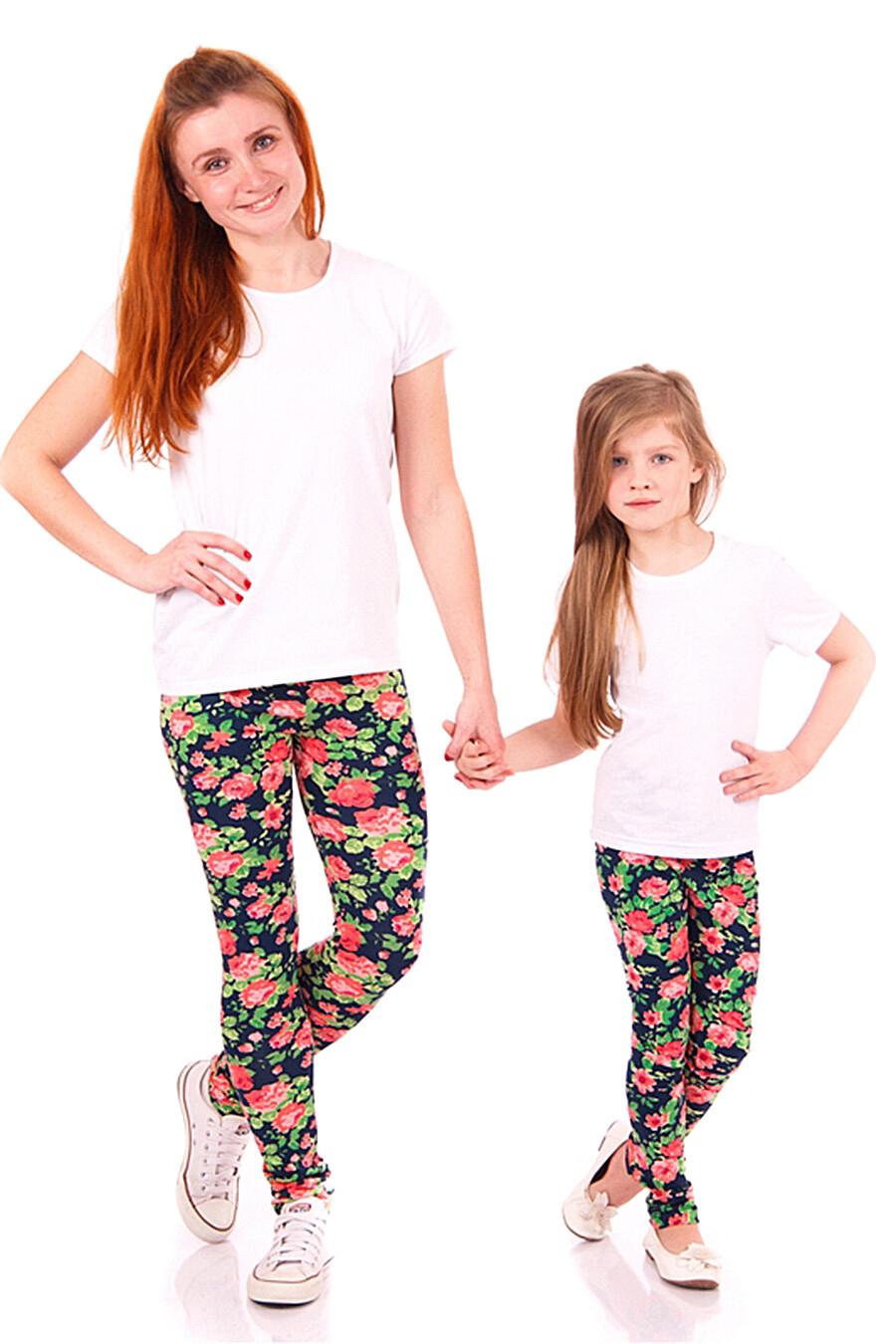 Рейтузы для женщин Archi 130650 купить оптом от производителя. Совместная покупка женской одежды в OptMoyo