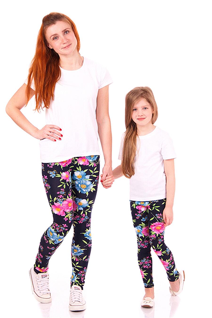 Рейтузы для женщин Archi 130653 купить оптом от производителя. Совместная покупка женской одежды в OptMoyo