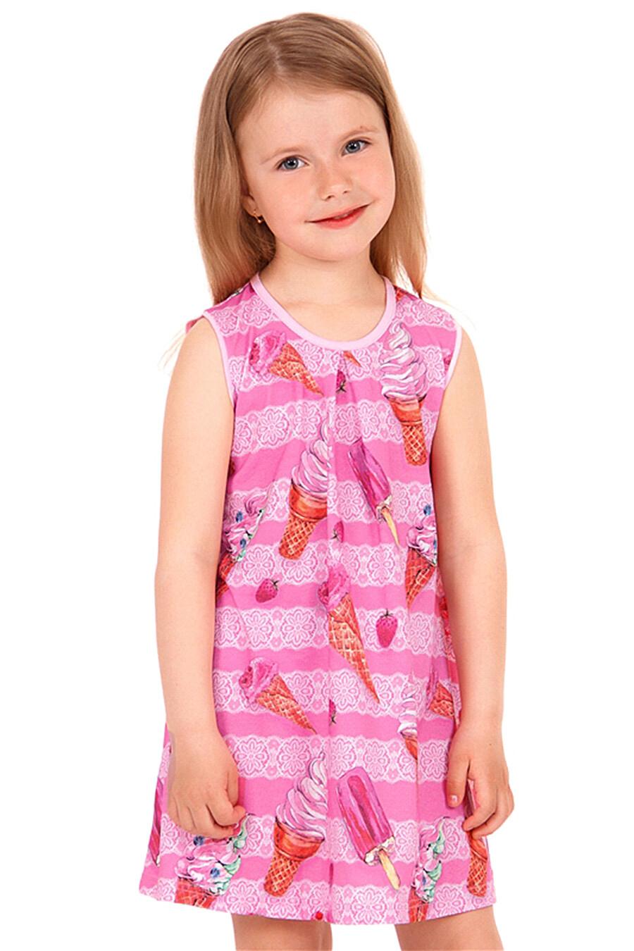 Сарафан для девочек Archi 130689 купить оптом от производителя. Совместная покупка детской одежды в OptMoyo